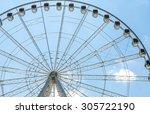 A Modern White Ferris Wheel...