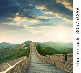 the majestic great wall ... | Shutterstock . vector #305756396