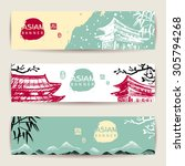Oriental Banners Set....