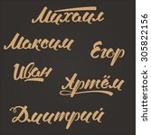 russian men's names. hand... | Shutterstock .eps vector #305822156