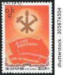 korea   circa 1982  stamp from...   Shutterstock . vector #305876504