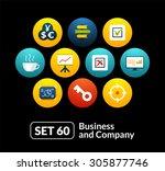 flat icons set 60   business...