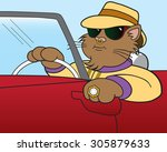 cool cat cruising the streets...