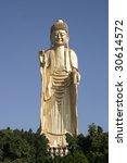 shot of multiple buddhas at...   Shutterstock . vector #30614572