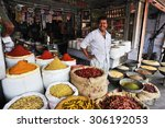 jaipur  india   september 23 ... | Shutterstock . vector #306192053