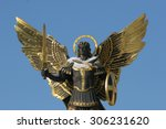 Постер, плакат: Archangel Michael Sculpture at