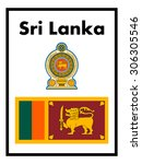 sri lanka flag and coat of arms ... | Shutterstock .eps vector #306305546