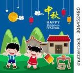 vector mid autumn festival... | Shutterstock .eps vector #306452480
