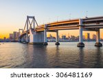 rainbow bridge at sunset in... | Shutterstock . vector #306481169