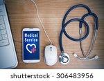 concept of medical technology | Shutterstock . vector #306483956