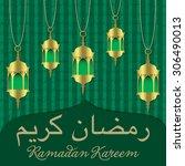 """ramadan kareem""  generous...   Shutterstock .eps vector #306490013"