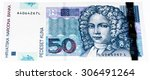 50 Croatian Kunas Bank Note....