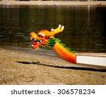 Dragon Boat Head On The Lake