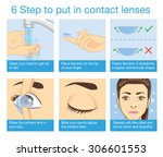 6 step to put in contact lens | Shutterstock .eps vector #306601553