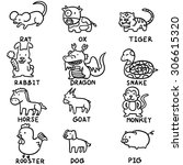 vector set of chinese zodiac | Shutterstock .eps vector #306615320