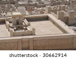 Model of the Second Ancient Jerusalem Temple
