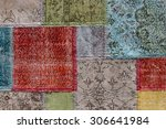 asian patchwork carpet in... | Shutterstock . vector #306641984