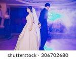 romantic couple dancing on...   Shutterstock . vector #306702680