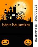 halloween | Shutterstock . vector #306773123