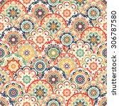 stylish  ornamental seamless... | Shutterstock .eps vector #306787580