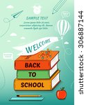 back to school poster ... | Shutterstock .eps vector #306887144