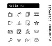 set line thin icons. vector.... | Shutterstock .eps vector #306899258