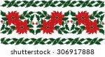 hungarian christmas folk art... | Shutterstock .eps vector #306917888
