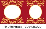 oval frames collection   golden ... | Shutterstock .eps vector #306936020