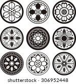 korean traditional symbol... | Shutterstock .eps vector #306952448
