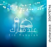 eid mubarak glow crescent and... | Shutterstock .eps vector #306978746