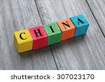 word china on colorful wooden... | Shutterstock . vector #307023170