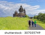 people on the road to the kizhi ... | Shutterstock . vector #307035749