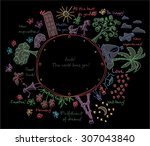 doodle goals dreams and wishes... | Shutterstock .eps vector #307043840