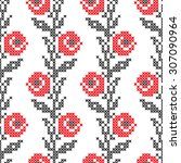 vector seamless pattern with... | Shutterstock .eps vector #307090964