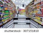 abstract blurred photo of store ...