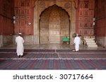 muslim mosque and prayers | Shutterstock . vector #30717664