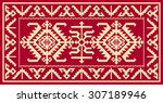 caucasian traditional...   Shutterstock .eps vector #307189946