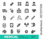 medical icons  symbols... | Shutterstock .eps vector #307257530