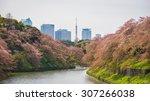 sakura blossom at kitanomaru... | Shutterstock . vector #307266038