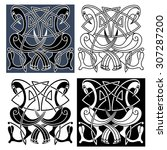 ornamental heron birds with... | Shutterstock .eps vector #307287200