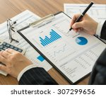 investment adviser are... | Shutterstock . vector #307299656
