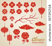 chinese decorative icons ... | Shutterstock .eps vector #307392518