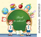 back to school illustration...   Shutterstock .eps vector #307423313