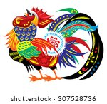chinese traditional paper cut ... | Shutterstock .eps vector #307528736