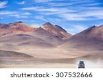 off road vehicle driving in the ... | Shutterstock . vector #307532666