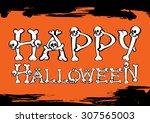 skeleton bones alphabet  happy... | Shutterstock .eps vector #307565003