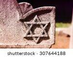 Star Of David   Jewish Symbol...