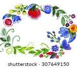 illustration wreath of... | Shutterstock . vector #307649150