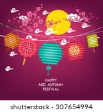 Mid Autumn Festival Vector...