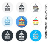 set of carousel icons in...